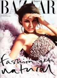 Harper´s Bazaar (UK Edition) 12 nro tarjous